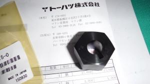 DSCF3057