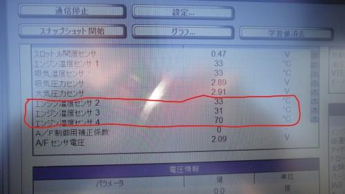 DSCF2079_LI