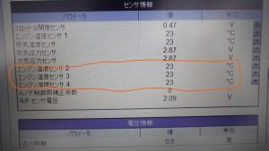 DSCF2089_LI