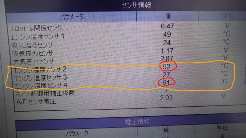 DSCF2098_LI
